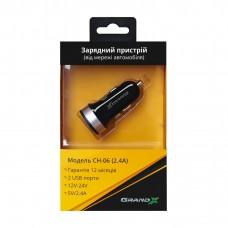 Автомобільний зарядний пристрій Black 2USB 5V/2.4A (CH-06)