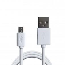 Кабель Grand-X USB-micro USB PM025W,100% мідь, 2.5m, White BOX